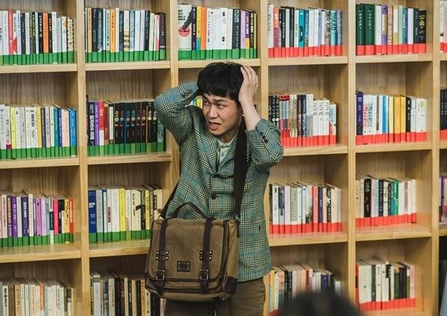 Oh Jung Se1