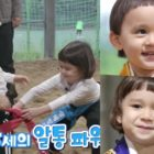 """Watch: William And Bentley Face Off In Korean Wrestling Match On """"The Return Of Superman"""""""