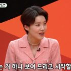 Jang Do Yeon Dishes On Her Unfortunate 1st-Kiss Experience + Dating Style
