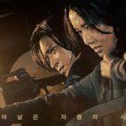 """Train To Busan"" Sequel ""Peninsula"" Confirms Release Date"