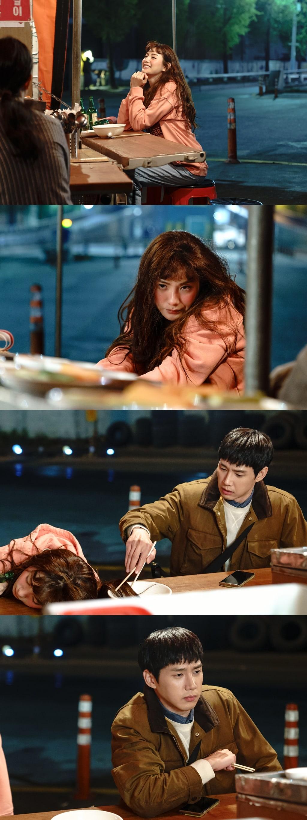Nana Park Sung Hoon 2