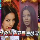 Uhm Jung Hwa Says She's Ready To Join Lee Hyori's Dream Girl Group + Jessi And Lee Hyori Respond