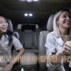 Watch: MAMAMOO's Solar And Her Sister Have A Blast Singing Karaoke On Camping Car Trip