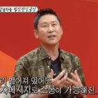 Shin Dong Yup Speaks Emotionally About How Smartphones Helped Him Communicate With Hearing-Impaired Brother
