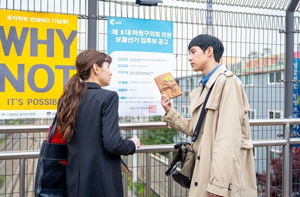 Cuplikan drama Into The Ring (2020) menampilkan Goo Se Ra dan Seo Gong Myung mengalami konfrontasi tegang di jalan layang.