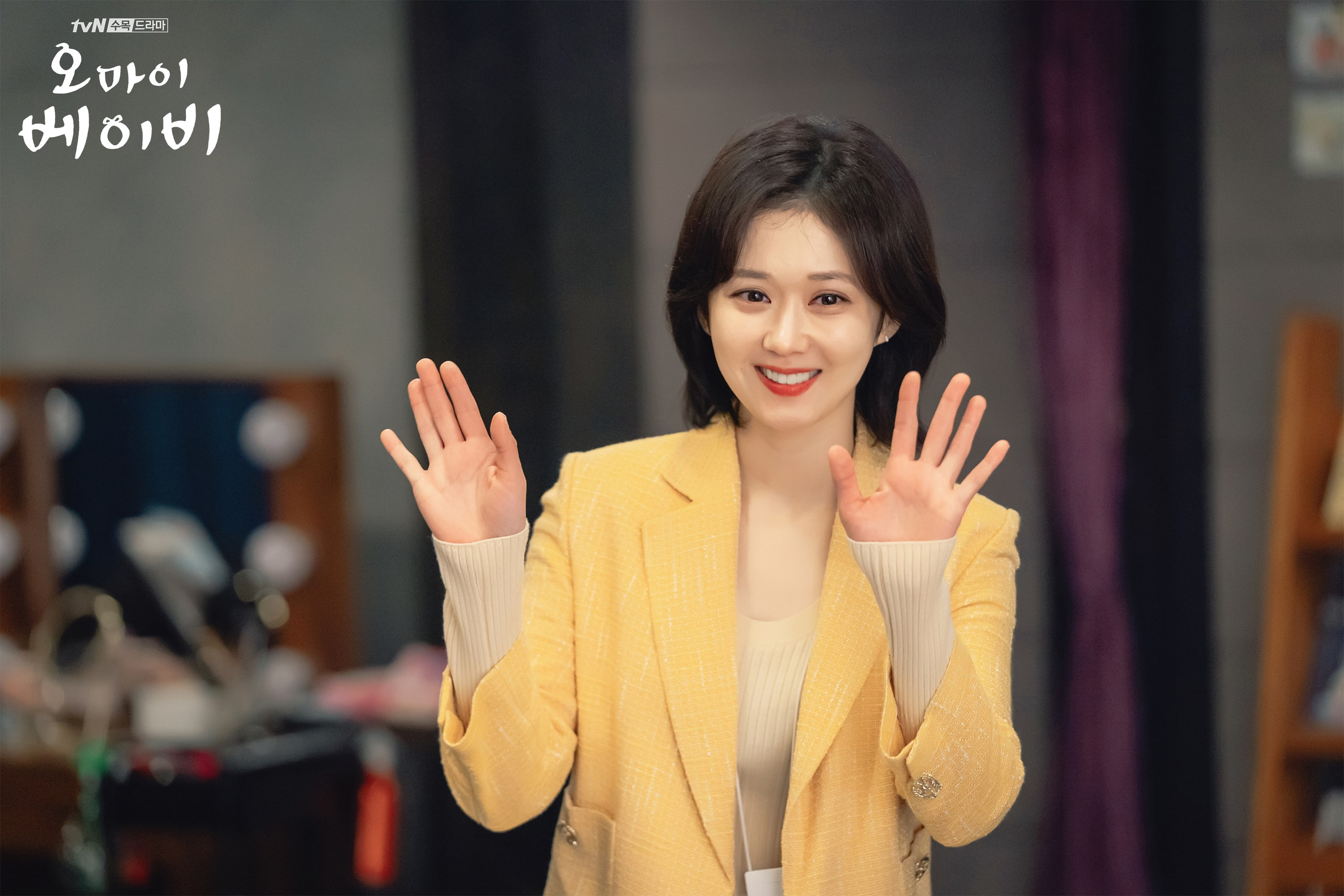 """""""Oh My Baby"""" cast share their thoughts as this drama comes to an end - Jang Na Ra"""
