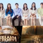 """Heart Signal 3,"" ""Phantom Singer 3,"" And ""I-LAND"" Top Buzzworthy Non-Drama TV Show Rankings"