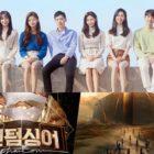 """Heart Signal 3,"" ""Phantom Singer 3,"" And ""I-LAND"" Top Buzzworthy Non-Drama TV Show Rankings"