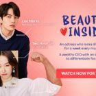"Watch ""Beauty Inside,"" ""My ID Is Gangnam Beauty,"" ""Strong Woman Do Bong Soon,"" And More For Free On Viki In Southeast Asia!"