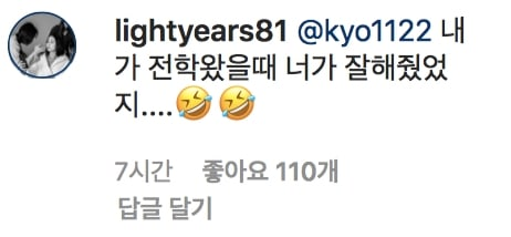 Jo-Yeo-Jeong-Instagram.jpg
