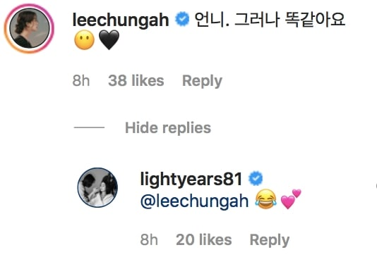 Lee-Chung-Ah-Jo-Yeo-Jeong-Instagram.jpg