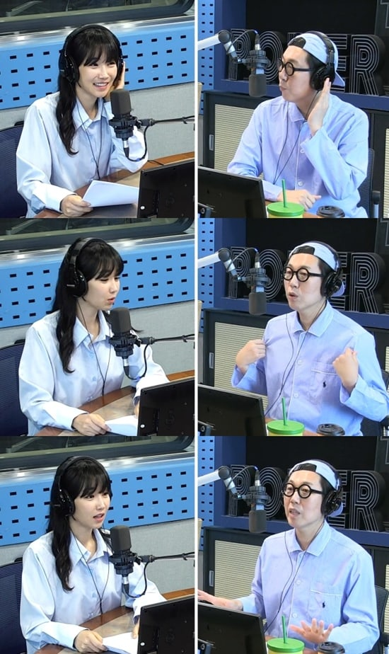 lee yoo ri kim young chul