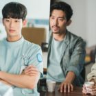"Kim Soo Hyun Has A Tense Meeting With Kim Joo Heon And Park Jin Joo In ""It's Okay To Not Be Okay"""