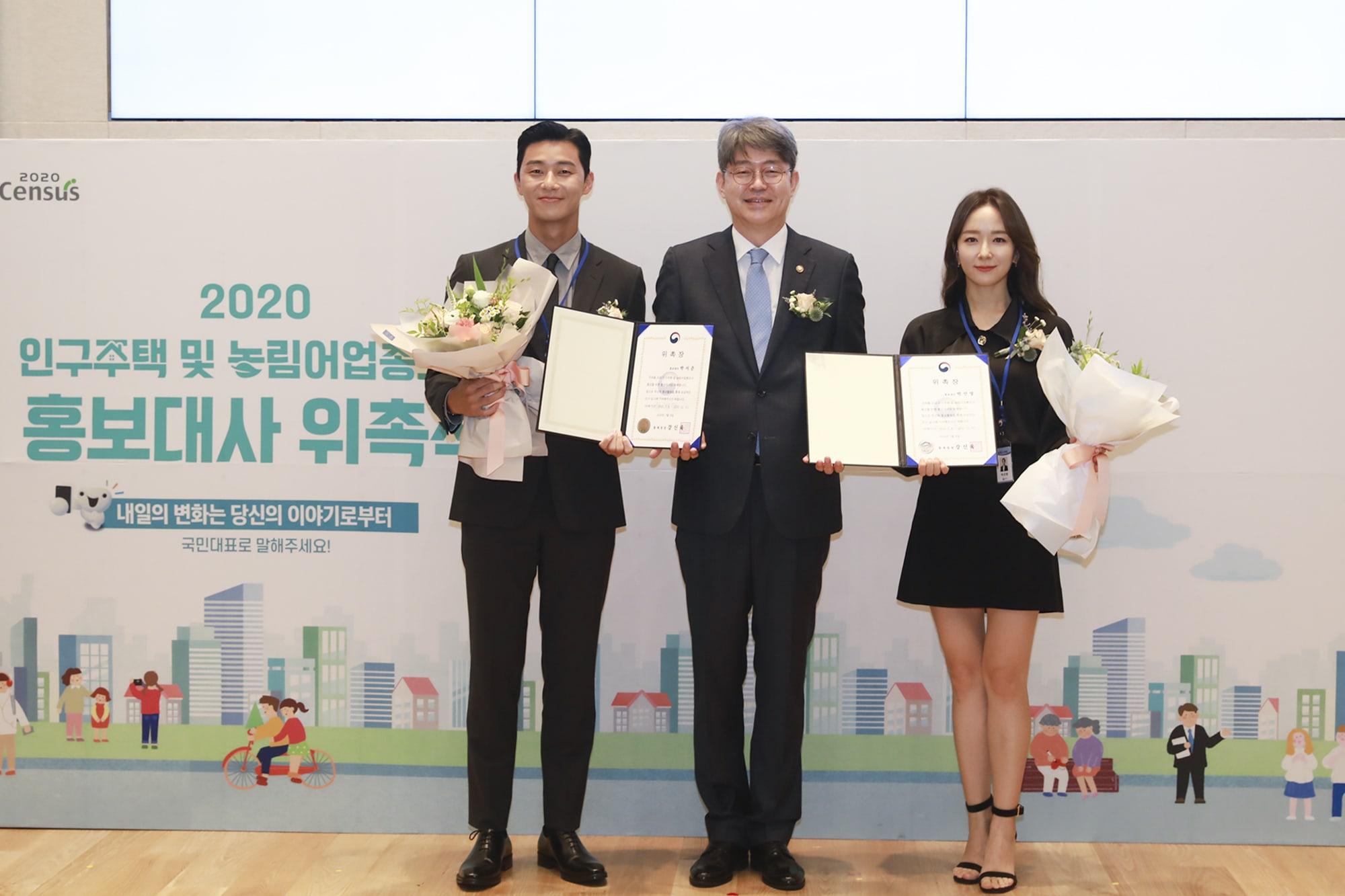 Park-Seo-Joon-Park-Sun-Young-3.jpg