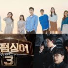"""Heart Signal 3,"" ""Phantom Singer 3,"" And ""I-LAND"" Take Top Spots On Buzzworthy Non-Drama TV Show Rankings"