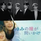 BTS's Upcoming Japanese B-Side Track To Be Used In OST For Japanese Remake Of Korean Film