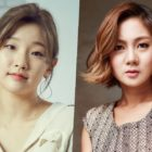 Update: Park So Dam And Park Na Rae Confirmed For New Camping Show
