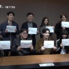 "Watch: Cho Seung Woo, Bae Doona, And More Reunite For Script Reading Of ""Forest Of Secrets"" Season 2"