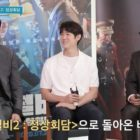 "Jung Woo Sung And Yoo Yeon Seok Joke About Their Characters In ""Steel Rain"" Sequel + Talk About Impact Of COVID-19 On Film Industry"