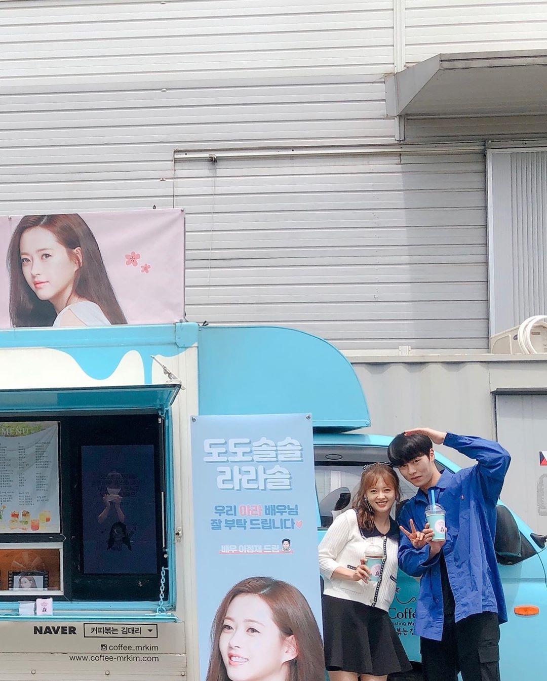 Go Ara Lee Jae Wook1