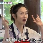 Super Junior's Heechul Gives Heartfelt Dating Advice + Says He's Never Been Turned Down