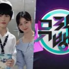 """KBS's """"Music Bank"""" Responds To Reports Of Golden Child's Bomin And Shin Ye Eun Leaving MC Positions"""