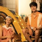 Jung Yu Mi And Choi Woo Shik Spend A Cozy Summer Together In New Variety Show Poster