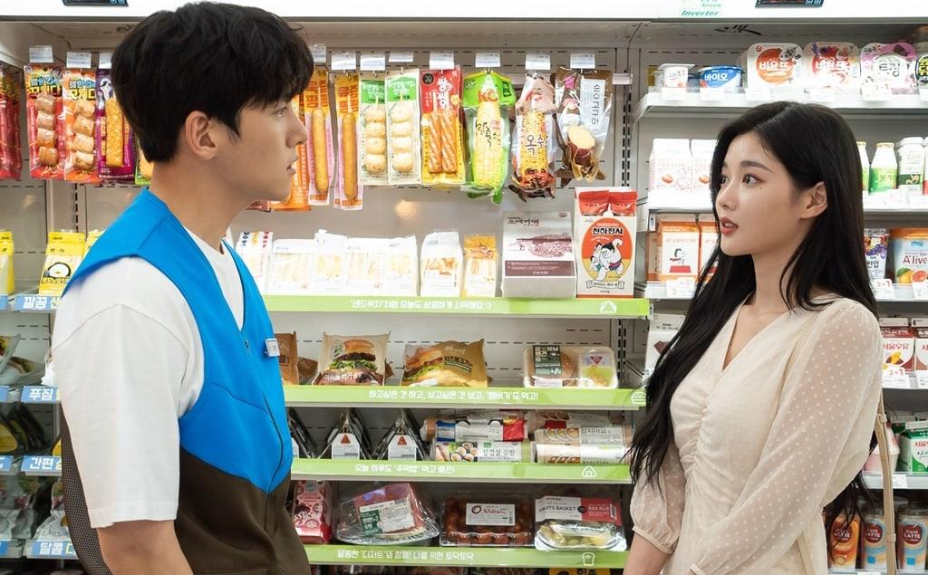 Ji-Chang-Wook-Kim-Yoo-Jung-.jpg
