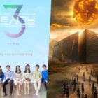 """Heart Signal 3"" And ""I-LAND"" Top List Of Buzzworthy Non-Drama TV Shows"