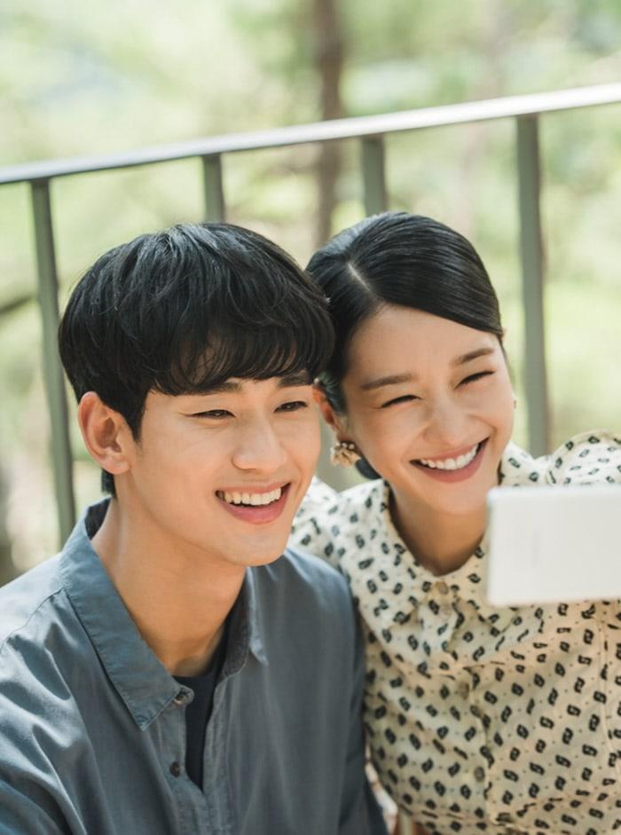 Kim Soo Hyun Seo Ye Ji 21