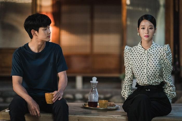 Kim Soo Hyun Seo Ye Ji 3