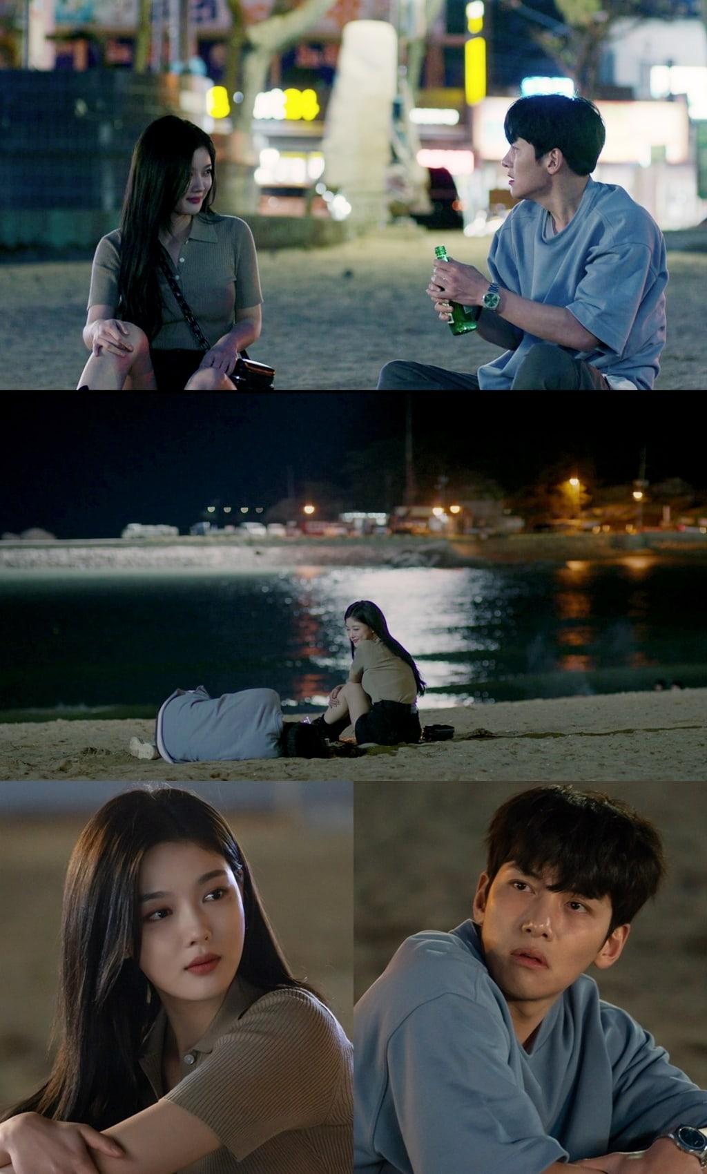 Kim Yoo Jung Ji Chang Wook2