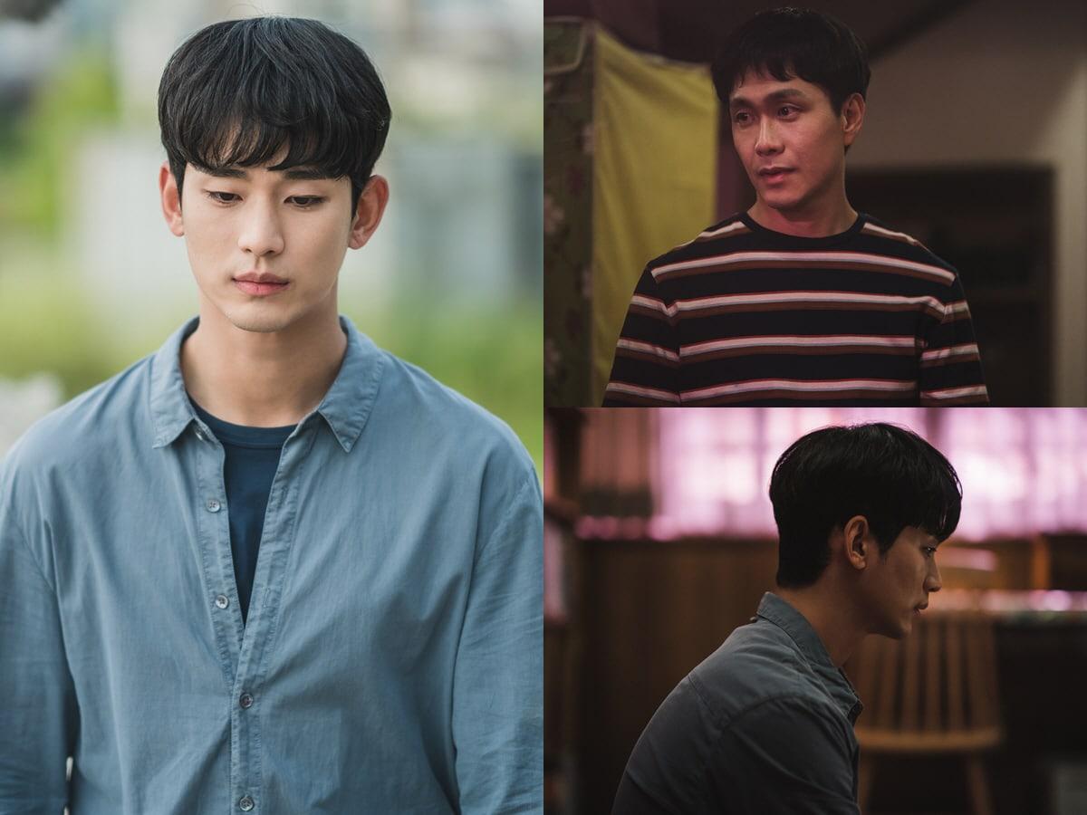 Kim Soo Hyun Oh Jung Se 1