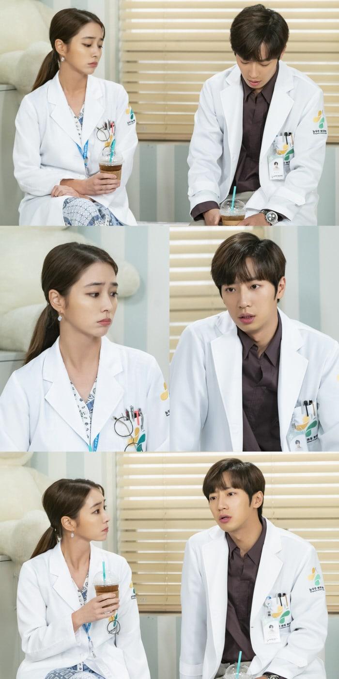 Lee Min Jung Lee Sang Yeob 23