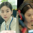 Ahn So Hee Is A Civil Servant By Day And Hacker By Night In Upcoming OCN Mystery Drama