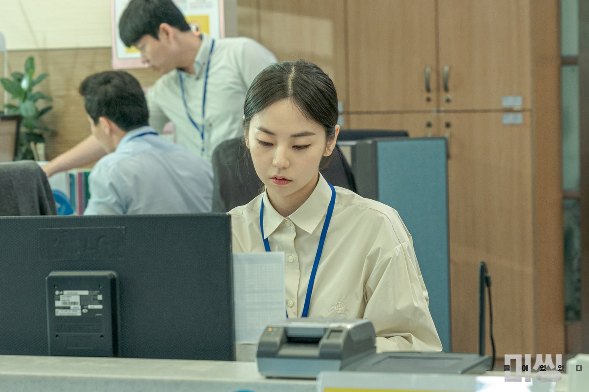 Ahn So Hee 2