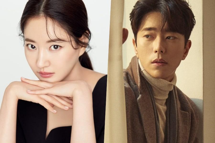 Kim Sa Rang Yoon Hyun Min