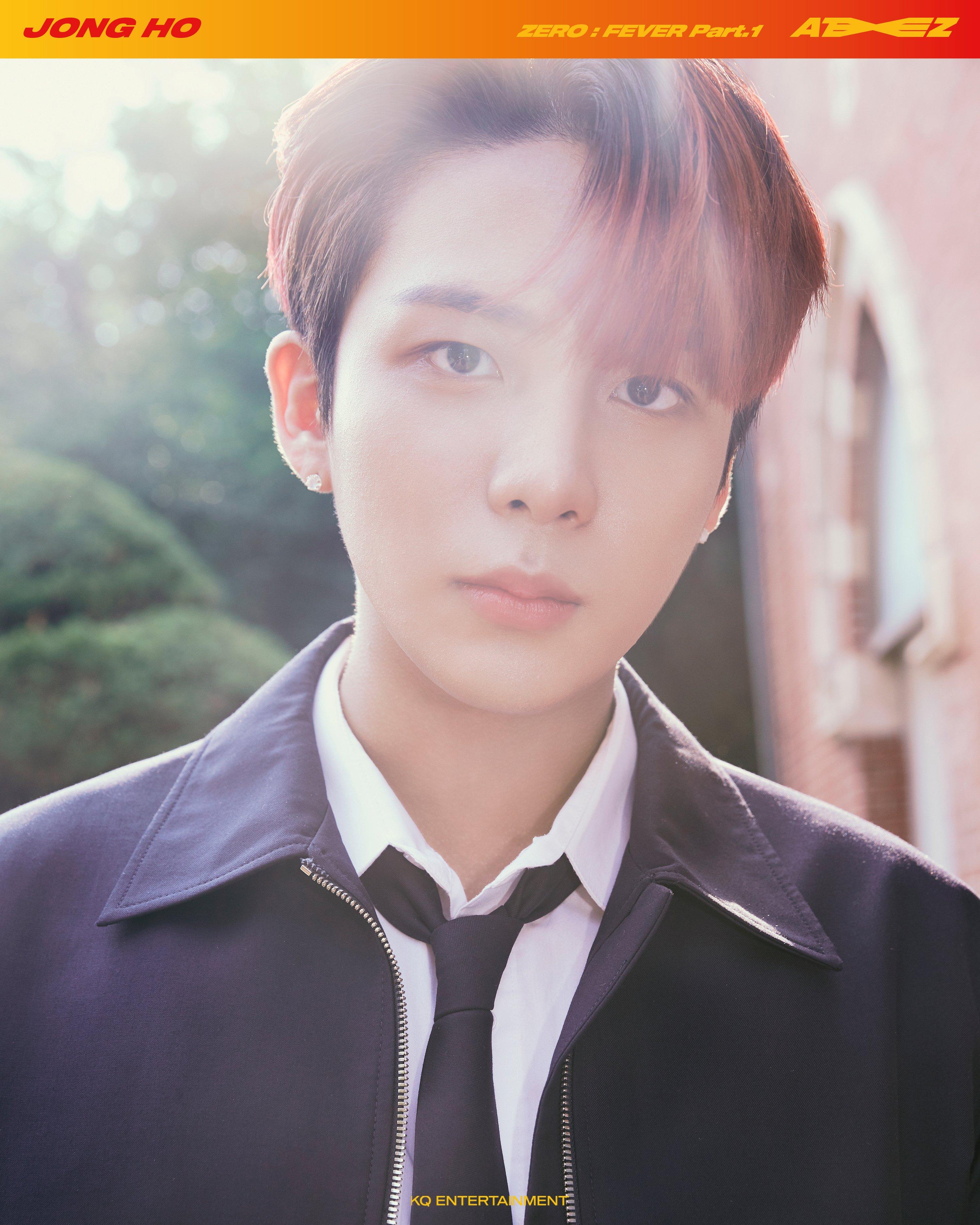 ATEEZ Jongho1