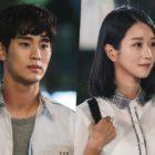 """It's Okay To Not Be Okay"" Shares A Glimpse Into Kim Soo Hyun And Seo Ye Ji's High School Years"