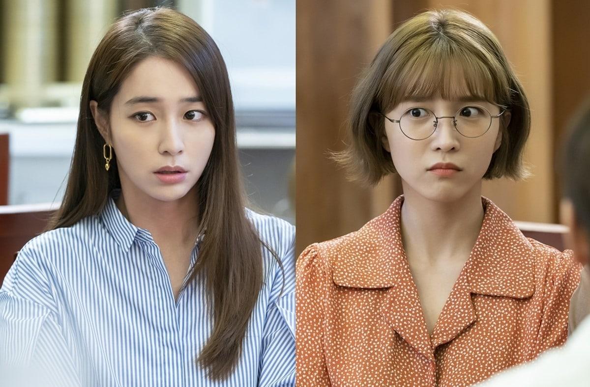 Lee Min Jung Lee Cho Hee