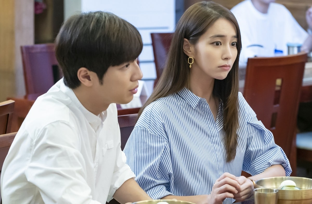 Lee Sang Yeob Lee Min Jung