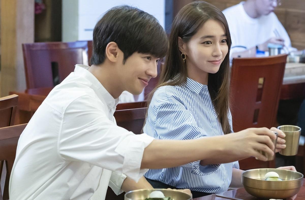 Lee Sang Yeob Lee Min Jung 1