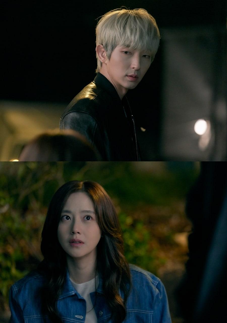 Lee Joon Gi Moon Chae Won 2