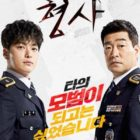 """The Good Detective"" Records Personal Best In Ratings For 3rd Consecutive Episode"