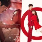 """""""Flower Of Evil"""" Sees Small Decrease In Ratings On Day 2, """"Into The Ring"""" Pulls Ahead Of """"CHIP-IN"""""""