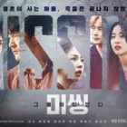 "How ""Missing: The Other Side"" Caught The Attention Of Viewers With Just Two Episodes"
