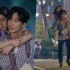 Kim So Eun And Park Gun Il Share A Cute Piggyback Ride In New Romance Drama