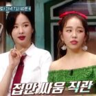 "Watch: Baek A Yeon And EXID's Solji Nervously Watch As ""Amazing Saturday"" Cast Gets Into Heated Debate In New Preview"