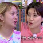 Park Na Rae Reveals Why She Used To Be Jealous Of Longtime BFF Jang Do Yeon