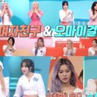 "Watch: Oh My Girl And GFRIEND Go Head-To-Head In Preview For ""Idol On The Quiz"""